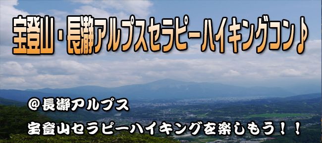 【埼玉県その他のプチ街コン】e-venz(イベンツ)主催 2015年7月11日