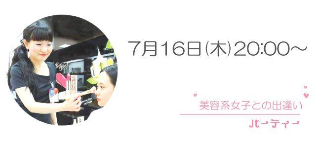 【新宿の恋活パーティー】Nozze主催 2015年7月16日