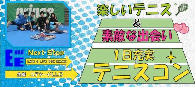 【横浜市内その他のプチ街コン】合同会社ユアシード主催 2015年7月20日
