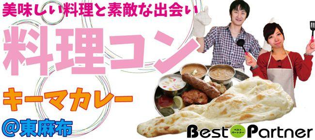 【東京都その他のプチ街コン】ベストパートナー主催 2015年8月22日
