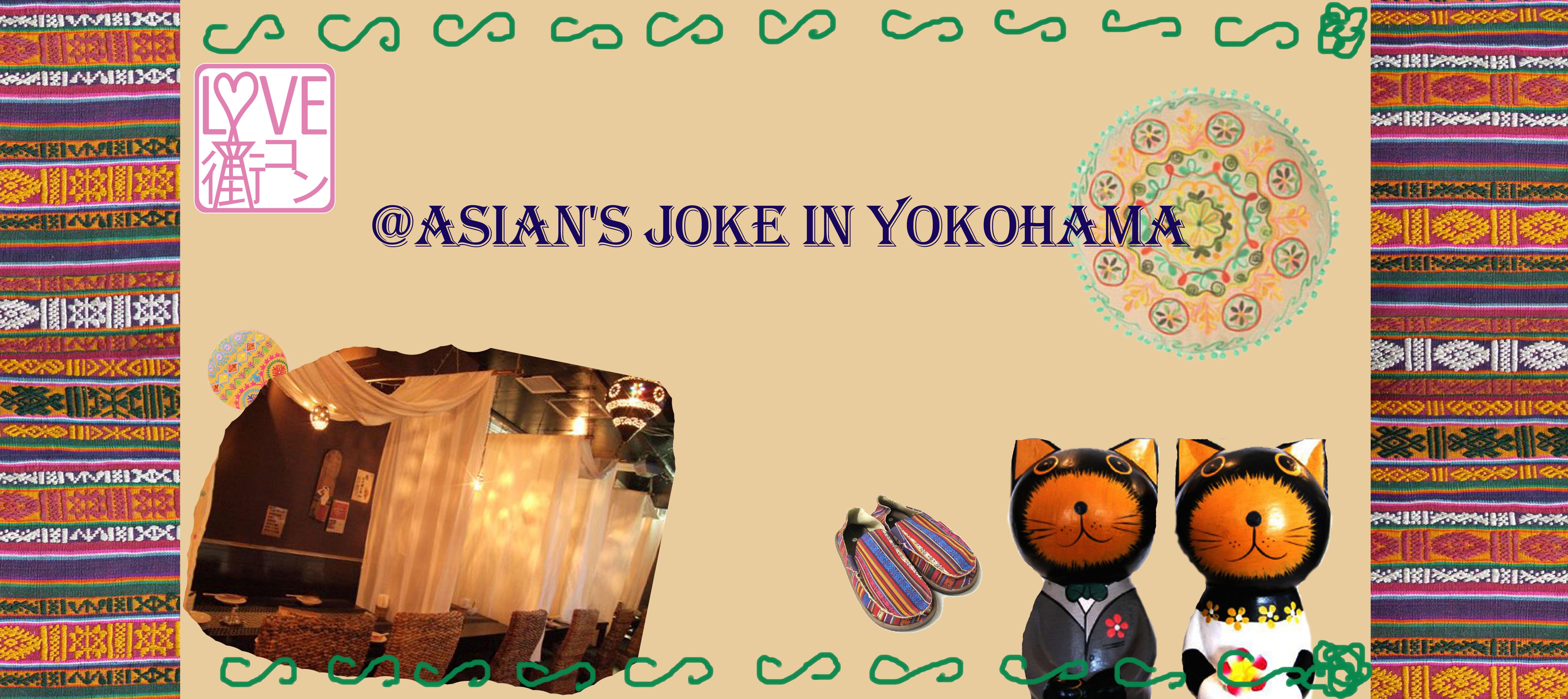 【横浜市内その他の恋活パーティー】cajon主催 2015年8月13日