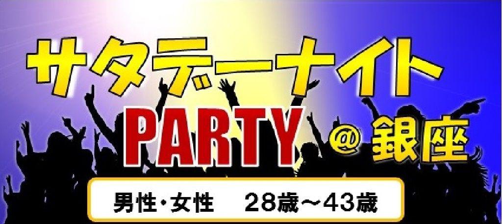 【銀座の恋活パーティー】株式会社ラヴィ主催 2015年9月26日