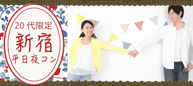 【新宿の街コン】五十君圭治主催 2015年8月28日