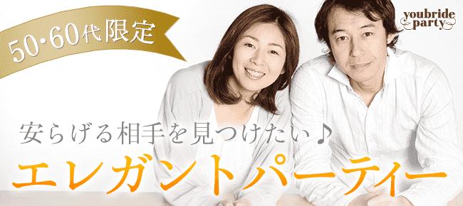 【渋谷の婚活パーティー・お見合いパーティー】株式会社コンフィアンザ主催 2015年8月16日