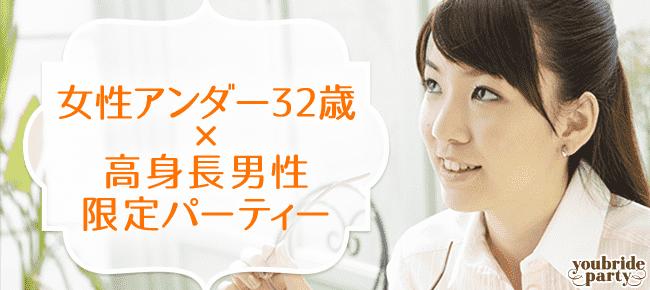 【新宿の婚活パーティー・お見合いパーティー】株式会社コンフィアンザ主催 2015年8月26日