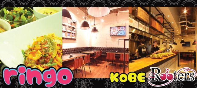 【神戸市内その他の恋活パーティー】Rooters主催 2015年8月2日