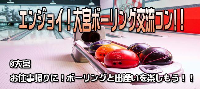 【さいたま市内その他のプチ街コン】e-venz(イベンツ)主催 2015年8月7日