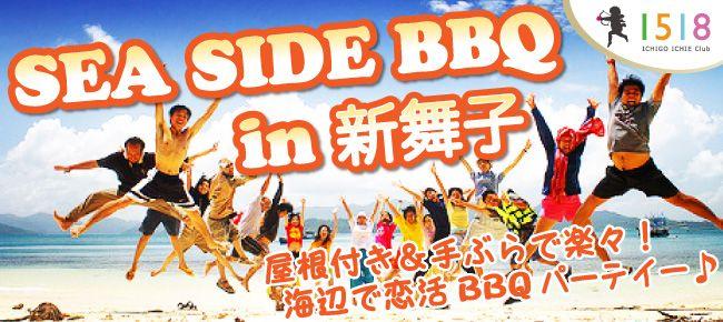 【愛知県その他の恋活パーティー】ICHIGO ICHIE Club主催 2015年8月30日