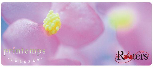 【赤坂の恋活パーティー】Rooters主催 2015年9月16日