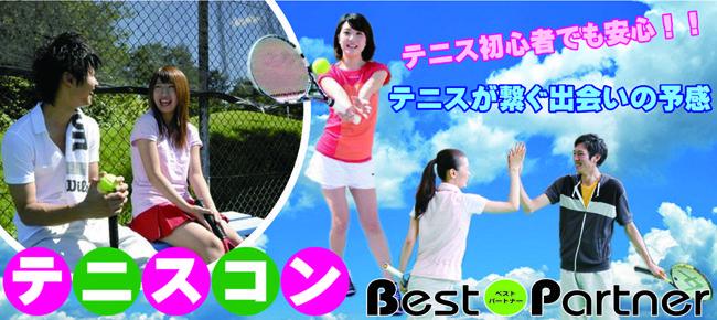 【東京都その他のプチ街コン】ベストパートナー主催 2015年9月6日