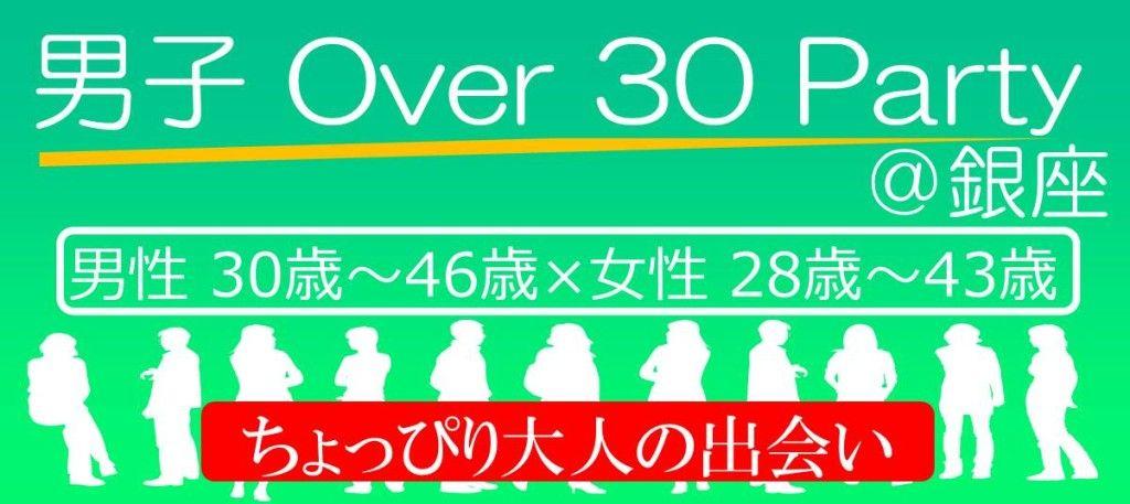 【銀座の恋活パーティー】株式会社ラヴィ主催 2015年10月24日
