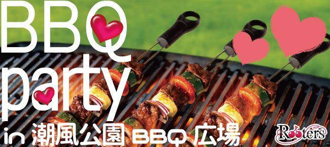 【品川の恋活パーティー】Rooters主催 2015年9月19日