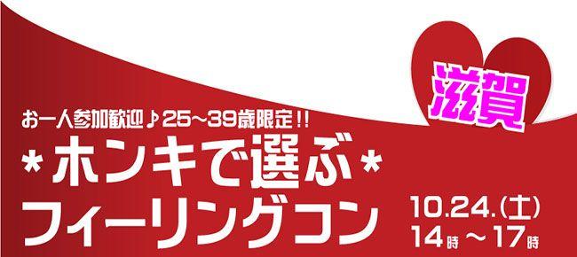 【奈良県その他のプチ街コン】LINEXT主催 2015年10月24日