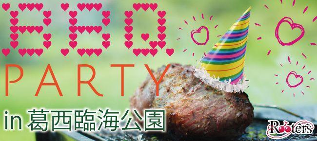 【東京都その他の恋活パーティー】Rooters主催 2015年10月11日