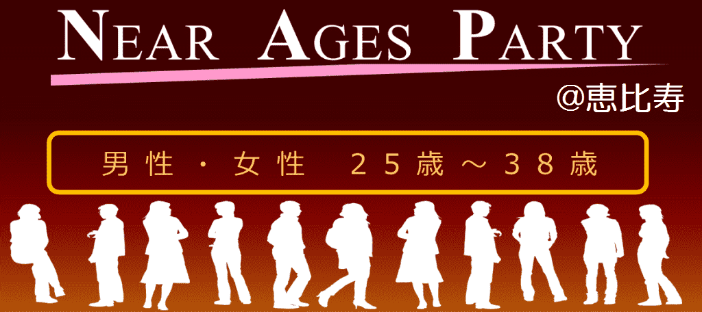 【渋谷の恋活パーティー】株式会社ラヴィ主催 2015年11月26日