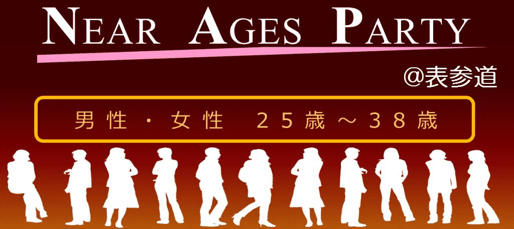 【渋谷の恋活パーティー】株式会社ラヴィ主催 2015年11月1日