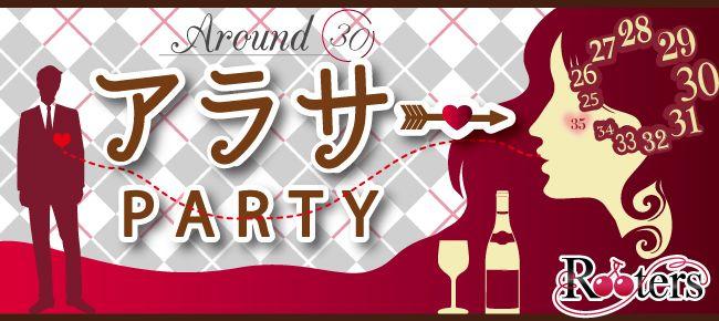 【茨城県その他の恋活パーティー】Rooters主催 2015年11月11日