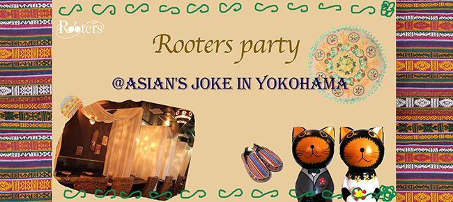 【横浜市内その他の恋活パーティー】Rooters主催 2015年12月10日