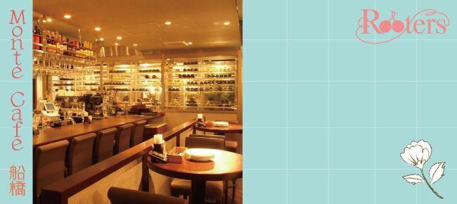 【千葉県その他の恋活パーティー】株式会社Rooters主催 2015年12月18日