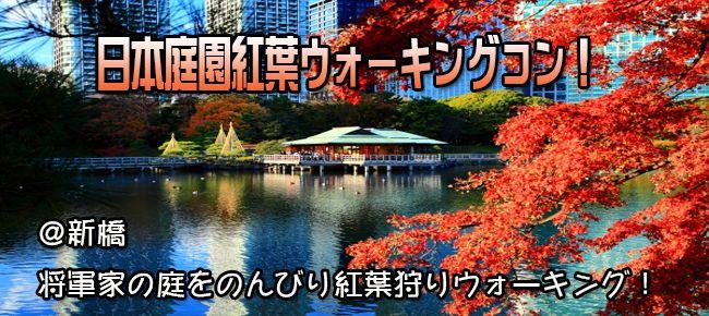 【東京都その他のプチ街コン】e-venz(イベンツ)主催 2015年11月29日