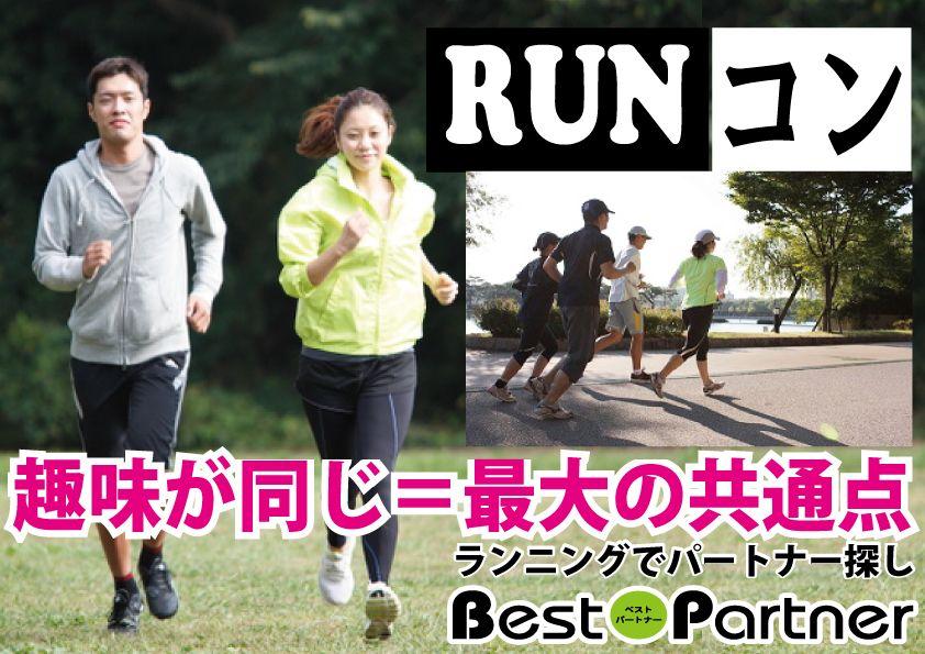 【渋谷のプチ街コン】ベストパートナー主催 2016年1月9日