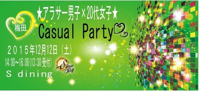 【大阪府その他の恋活パーティー】SHIAN'S PARTY主催 2015年12月12日
