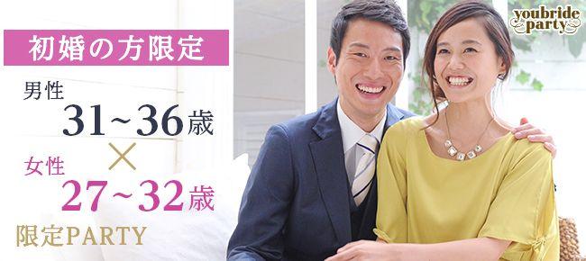 【渋谷の婚活パーティー・お見合いパーティー】ユーコ主催 2016年1月24日