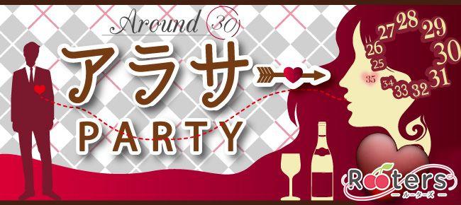 【渋谷の恋活パーティー】Rooters主催 2016年1月6日