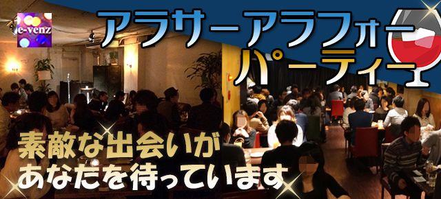 【名古屋市内その他の恋活パーティー】e-venz(イベンツ)主催 2015年12月27日