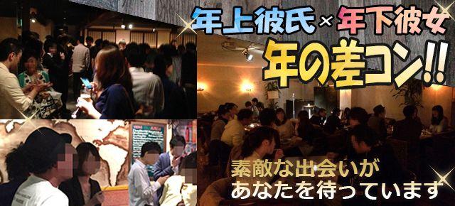 【名古屋市内その他のプチ街コン】e-venz(イベンツ)主催 2015年12月27日