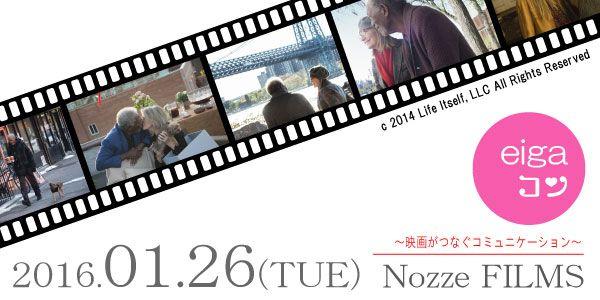 【渋谷のプチ街コン】Nozze主催 2016年1月26日