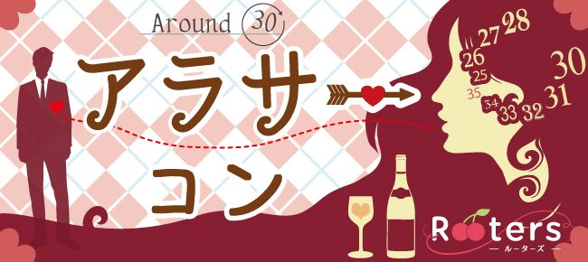 【赤坂のプチ街コン】Rooters主催 2016年3月9日