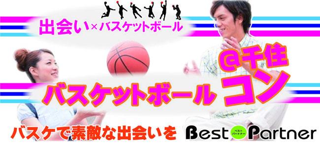 【東京都その他のプチ街コン】ベストパートナー主催 2016年4月9日