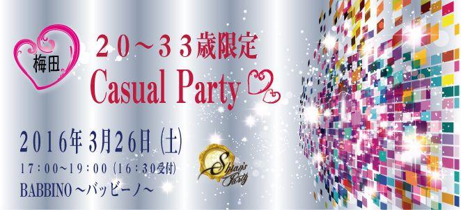 【大阪府その他の恋活パーティー】SHIAN'S PARTY主催 2016年3月26日