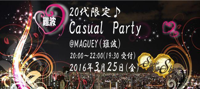 【心斎橋の恋活パーティー】SHIAN'S PARTY主催 2016年3月25日