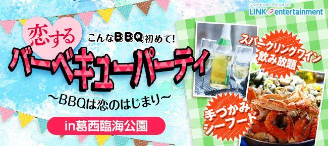 【東京都その他の恋活パーティー】街コンダイヤモンド主催 2016年5月4日