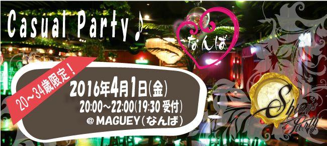 【心斎橋の恋活パーティー】SHIAN'S PARTY主催 2016年4月1日