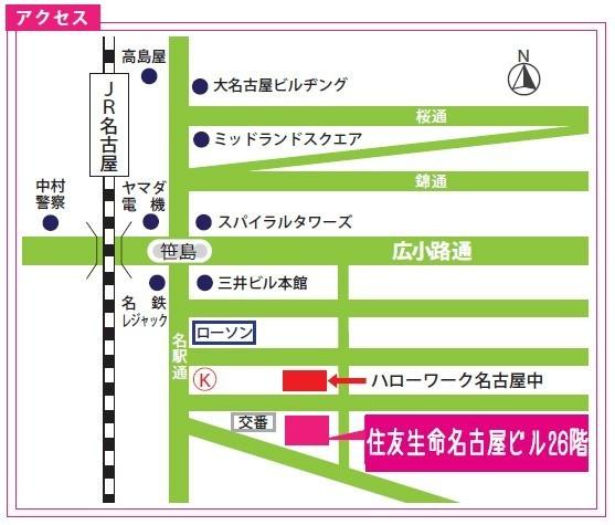 住友生命名古屋ビルの地図画像