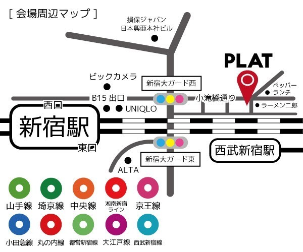 plat_aroundmap