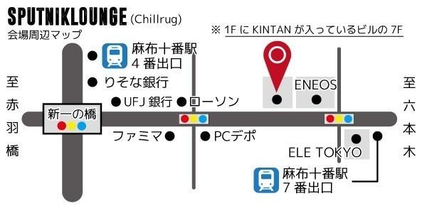 aroundmap1