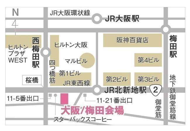 フィオーレ大阪/梅田会場