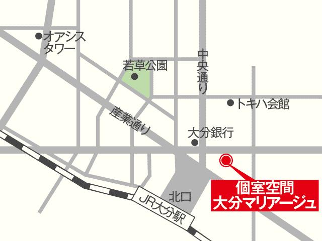大分マリアージュ地図