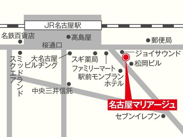 名古屋マリアージュ地図