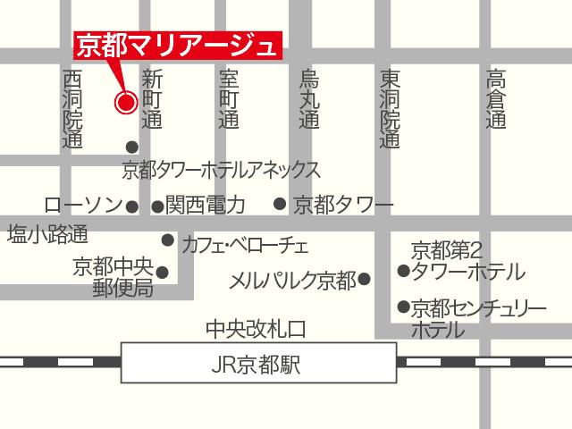 京都マリアージュ地図