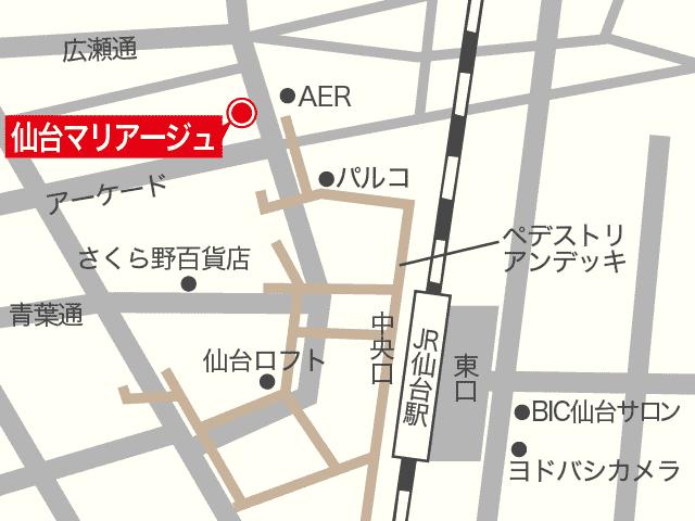 仙台マリアージュ地図