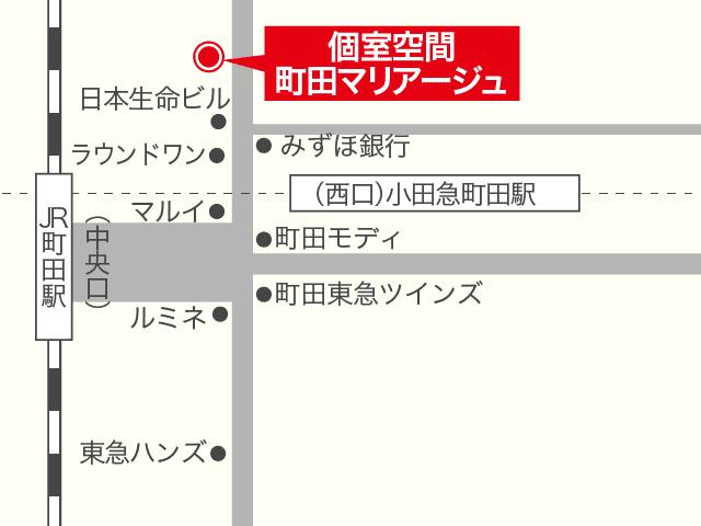 町田マリアージュ地図