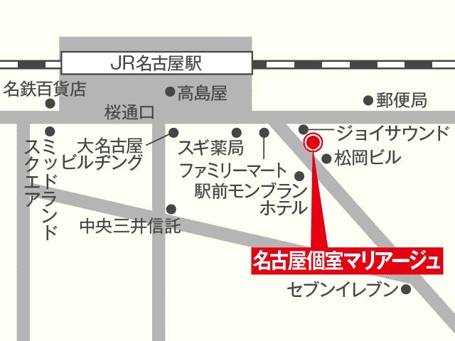 名古屋個室マリアージュ地図