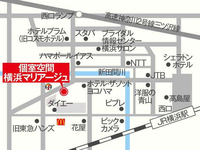 横浜マリアージュ地図