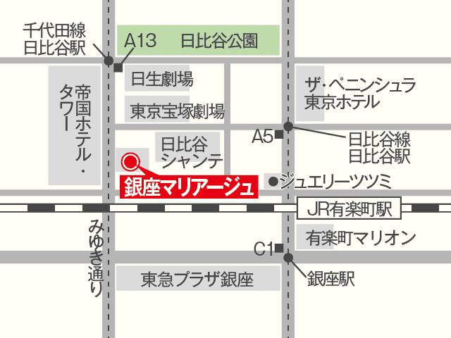 銀座マリアージュ地図
