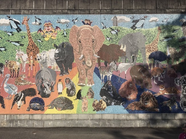 地下鉄東山線「東山公園」駅下車 3番出口より徒歩3分